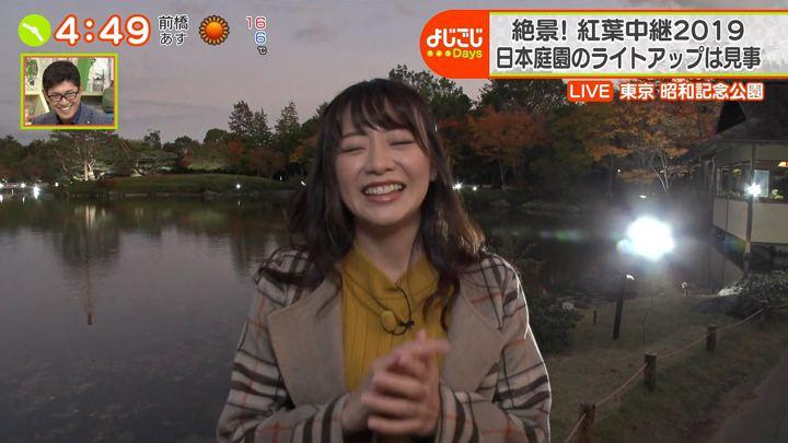 2019年11月14日森香澄の画像06枚目