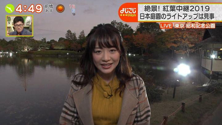 2019年11月14日森香澄の画像07枚目