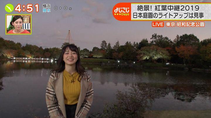 2019年11月14日森香澄の画像09枚目
