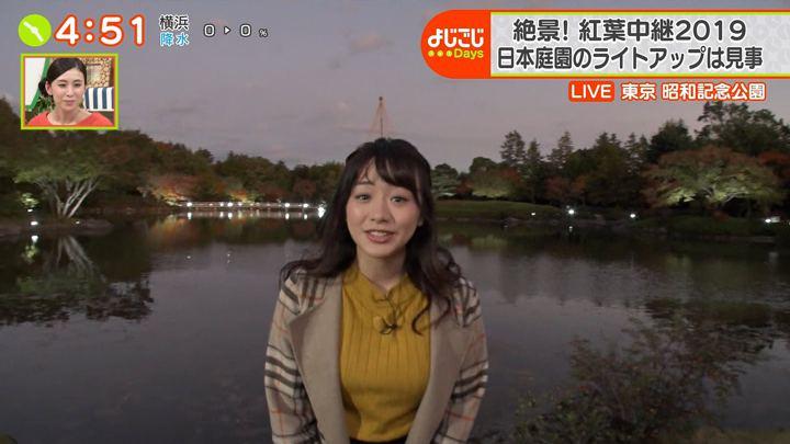 2019年11月14日森香澄の画像10枚目