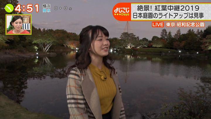 2019年11月14日森香澄の画像11枚目