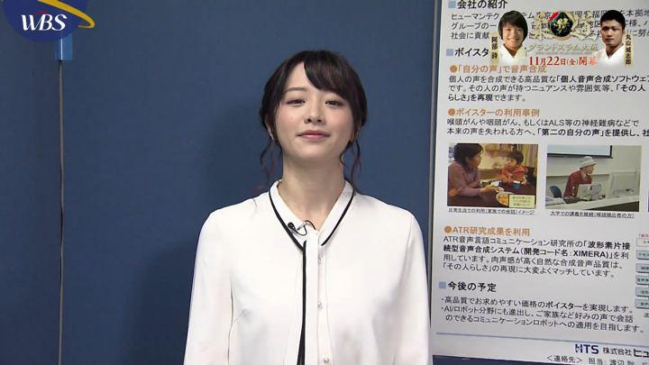 2019年11月15日森香澄の画像14枚目