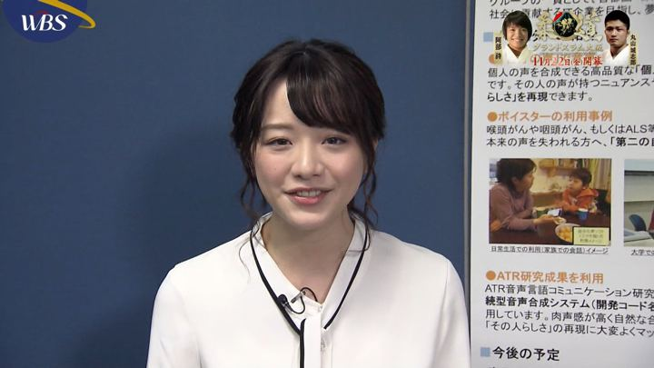 2019年11月15日森香澄の画像16枚目