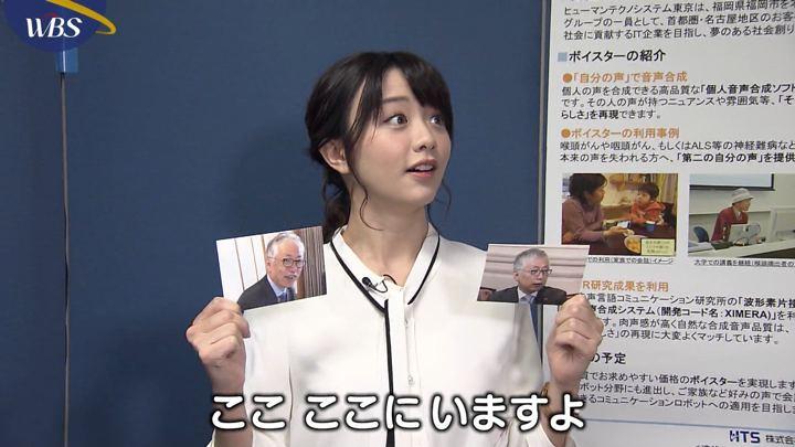 2019年11月15日森香澄の画像18枚目