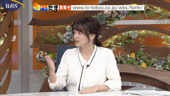 2019年11月15日森香澄の画像26枚目
