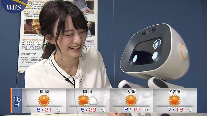 2019年11月15日森香澄の画像27枚目