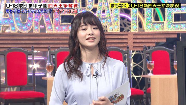 2019年11月17日森香澄の画像01枚目