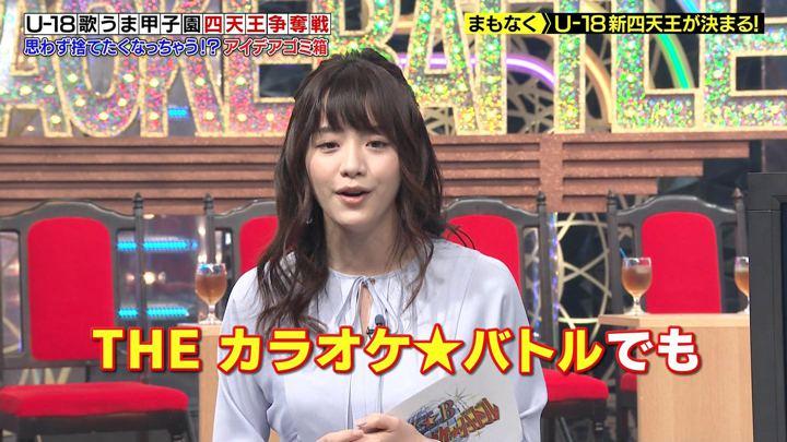 2019年11月17日森香澄の画像02枚目