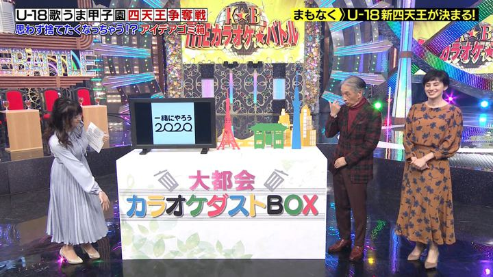 2019年11月17日森香澄の画像04枚目