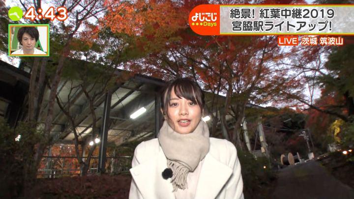 2019年11月19日森香澄の画像03枚目