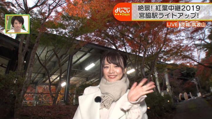 2019年11月19日森香澄の画像04枚目