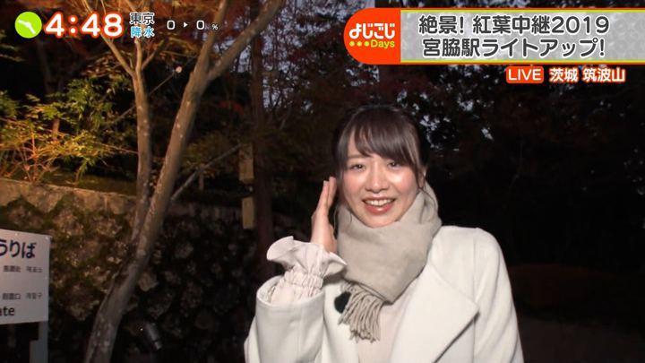 2019年11月19日森香澄の画像05枚目