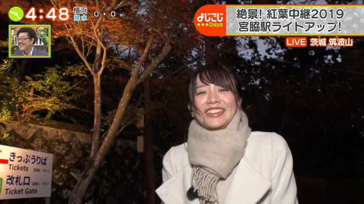 2019年11月19日森香澄の画像07枚目