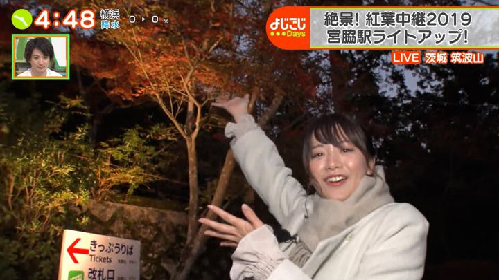 2019年11月19日森香澄の画像08枚目