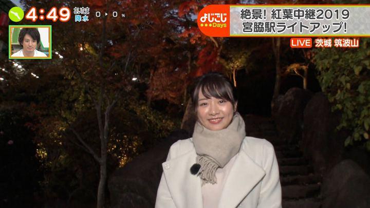 2019年11月19日森香澄の画像09枚目