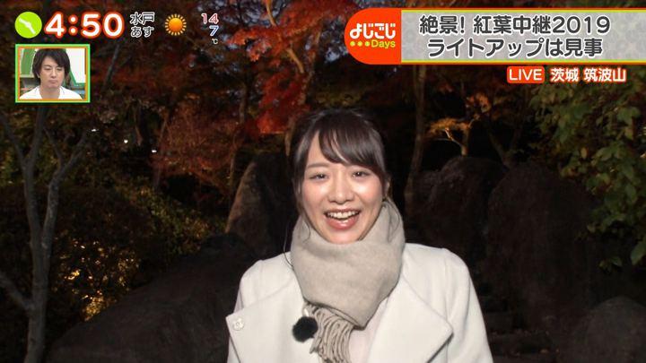 2019年11月19日森香澄の画像12枚目