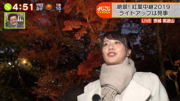 2019年11月19日森香澄の画像13枚目