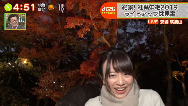 2019年11月19日森香澄の画像14枚目