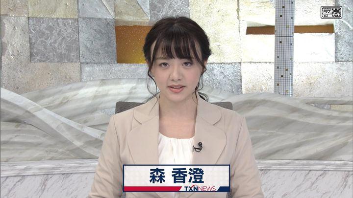 2019年12月01日森香澄の画像02枚目