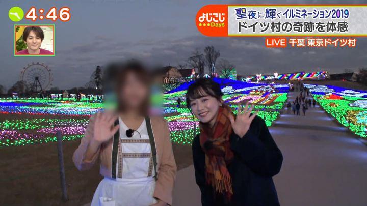 2019年12月18日森香澄の画像02枚目