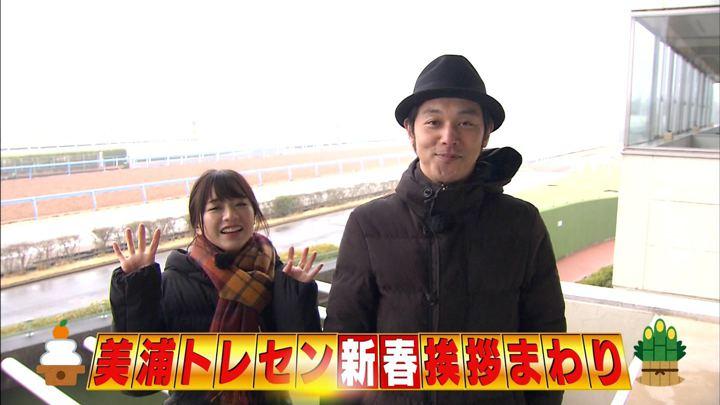 2020年01月11日森香澄の画像07枚目