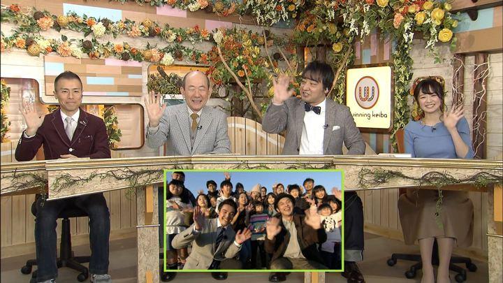 2020年01月11日森香澄の画像28枚目