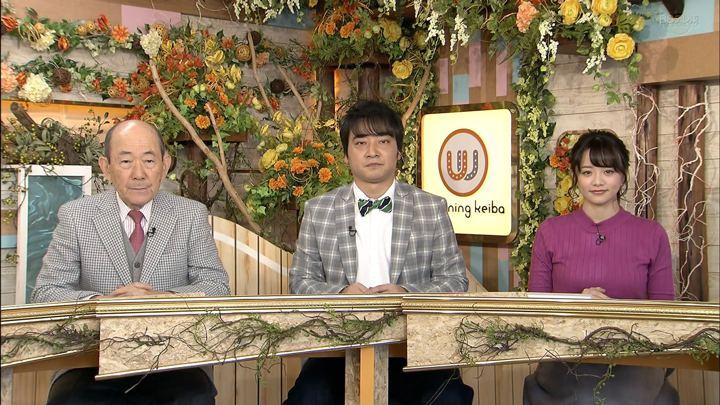 2020年01月13日森香澄の画像01枚目