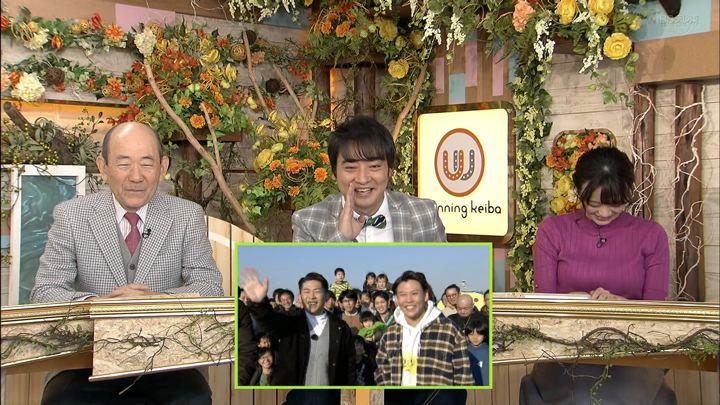2020年01月13日森香澄の画像03枚目