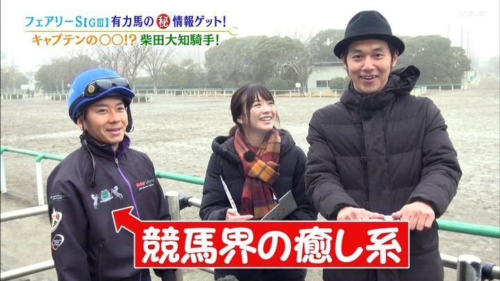 2020年01月13日森香澄の画像10枚目