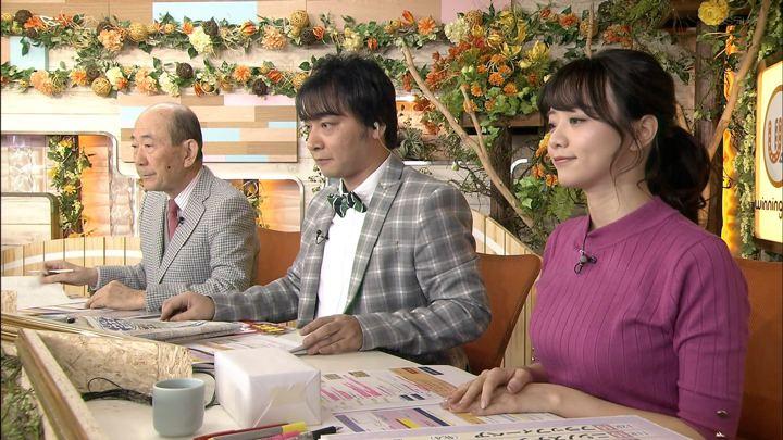 2020年01月13日森香澄の画像12枚目