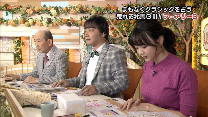 2020年01月13日森香澄の画像13枚目
