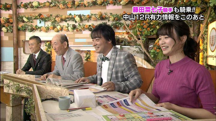 2020年01月13日森香澄の画像22枚目