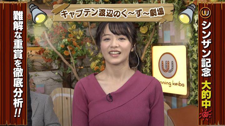 2020年01月18日森香澄の画像08枚目