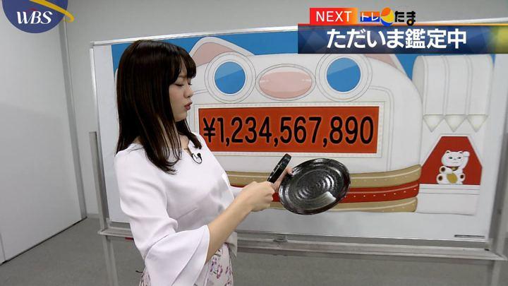 2020年01月23日森香澄の画像06枚目