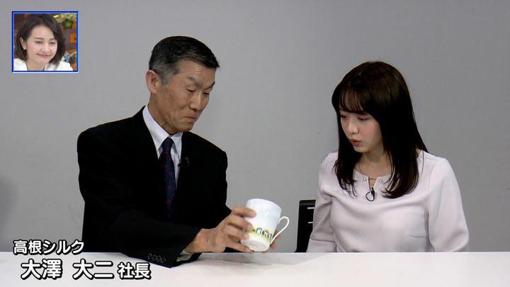2020年01月23日森香澄の画像12枚目