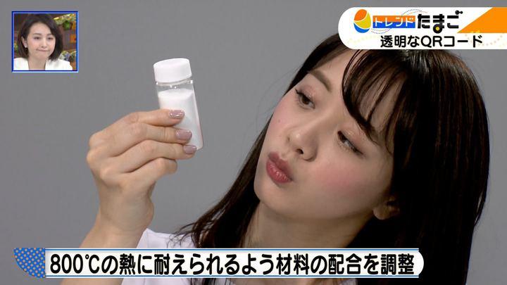 2020年01月23日森香澄の画像18枚目
