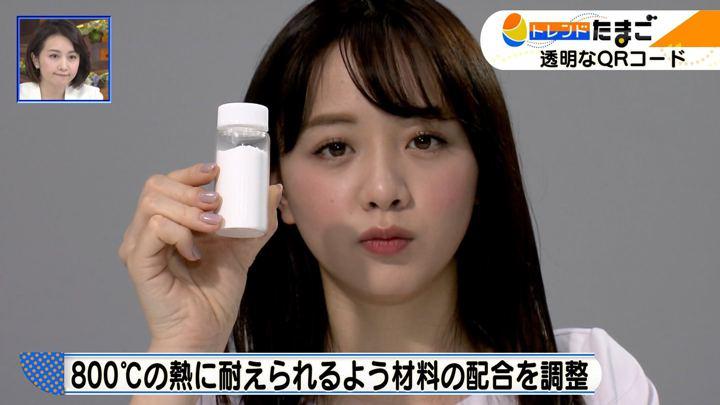2020年01月23日森香澄の画像19枚目