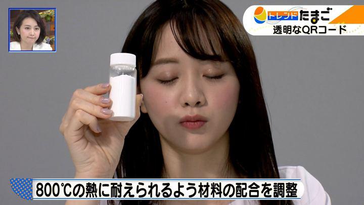 2020年01月23日森香澄の画像20枚目
