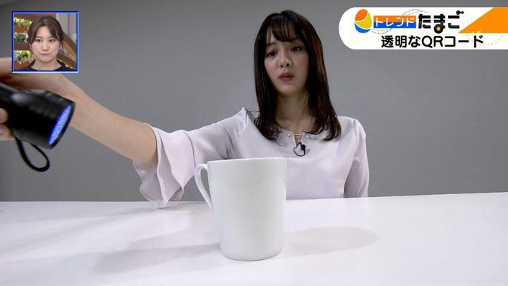 2020年01月23日森香澄の画像22枚目