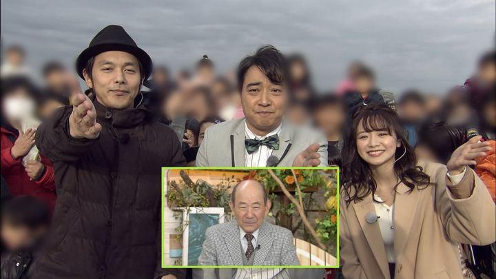 2020年01月25日森香澄の画像08枚目