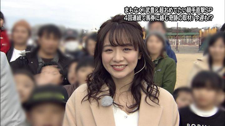 2020年01月25日森香澄の画像09枚目