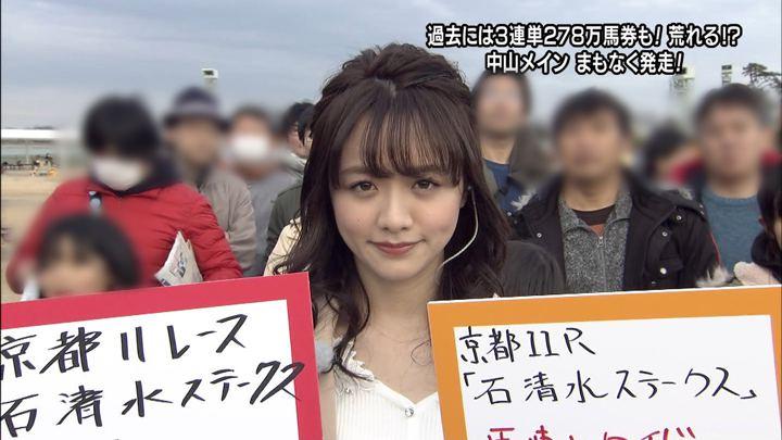 2020年01月25日森香澄の画像14枚目