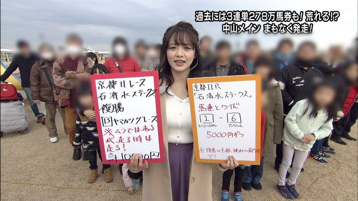 2020年01月25日森香澄の画像15枚目