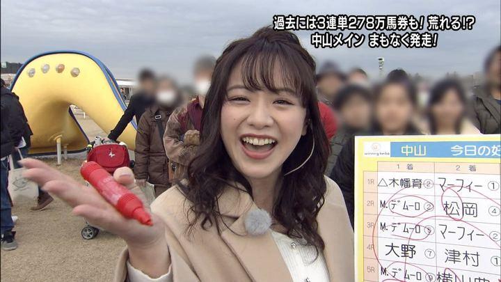 2020年01月25日森香澄の画像17枚目