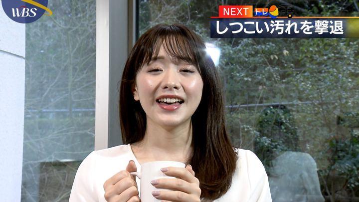 2020年01月30日森香澄の画像08枚目