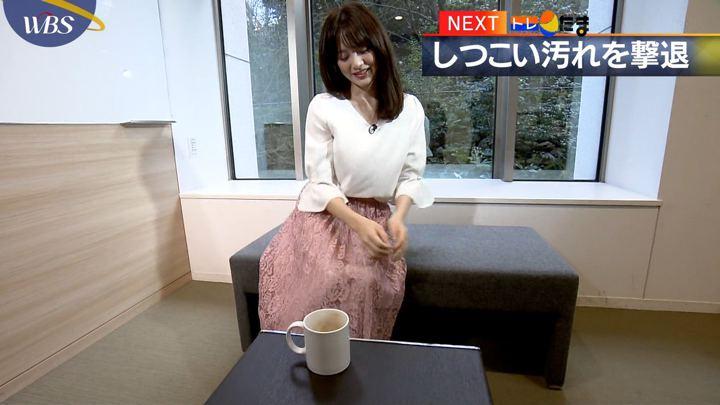 2020年01月30日森香澄の画像09枚目
