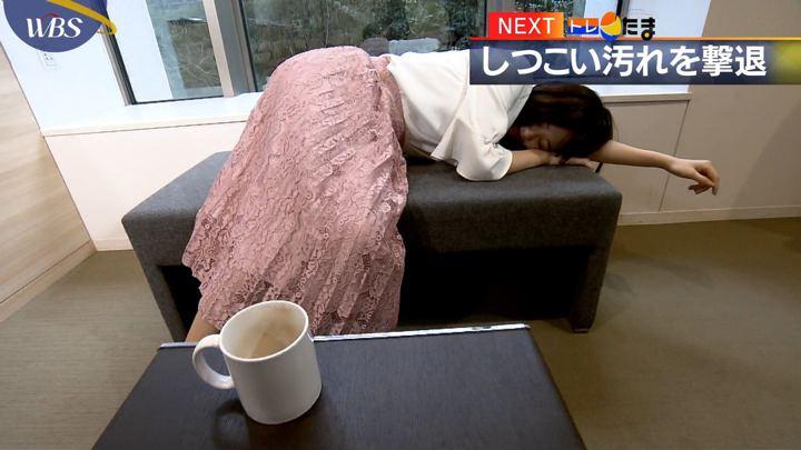 2020年01月30日森香澄の画像10枚目