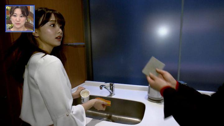 2020年01月30日森香澄の画像12枚目