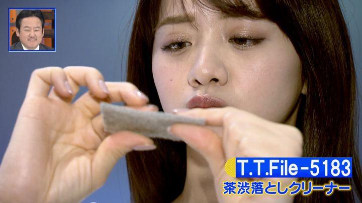 2020年01月30日森香澄の画像14枚目
