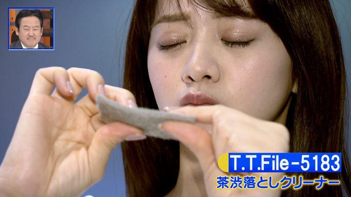 2020年01月30日森香澄の画像15枚目